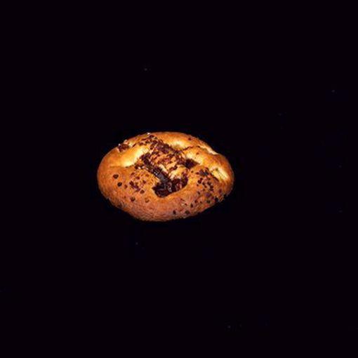 Afbeelding van Eierkoek appel mini