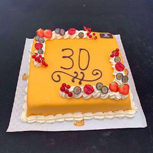 Afbeelding van Marsepein taart